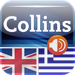 Audio Collins Mini Gem English-Greek & Greek-English Dictionary