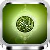 Hoo sim Lock - Al Quran (القرآن الكريم)  artwork